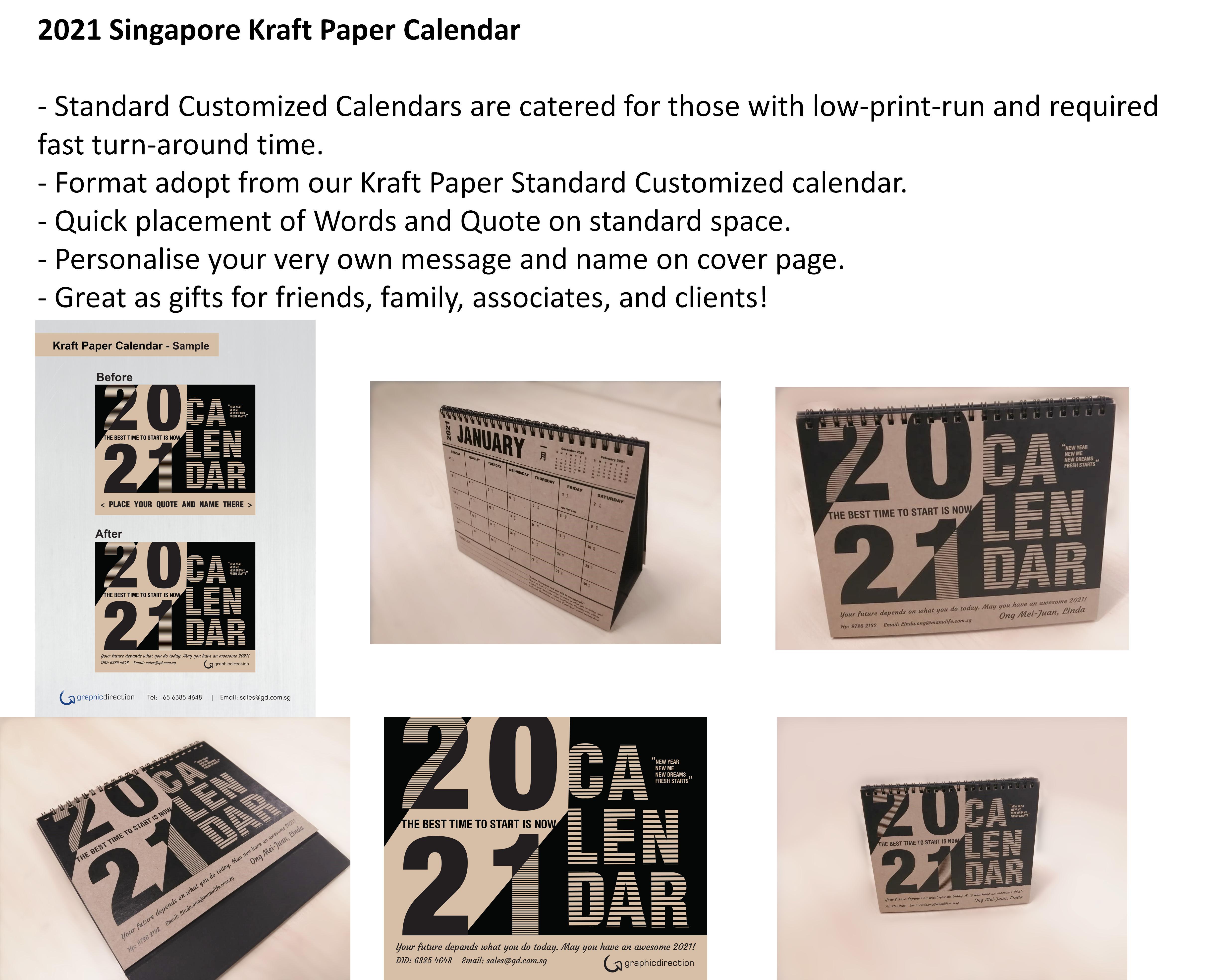 2021 kraft paper calendar